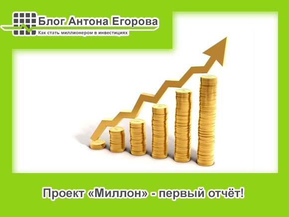 proekt-million-1