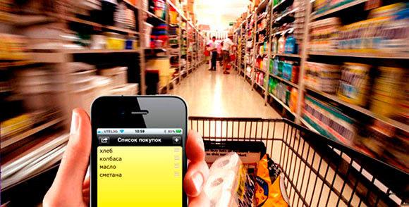 список покупок в айфон