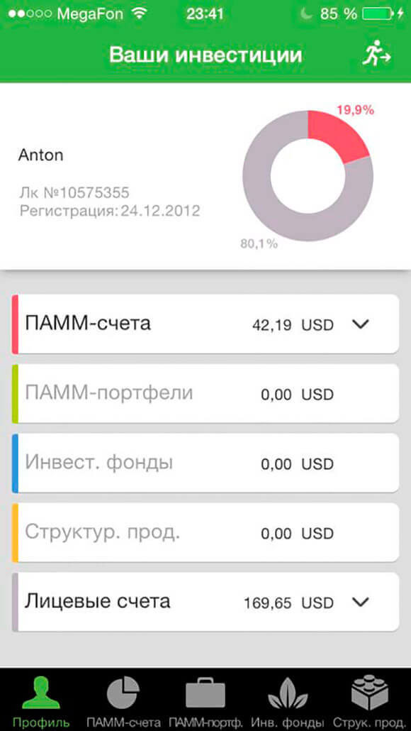 Скриншот программы Альпари инвест