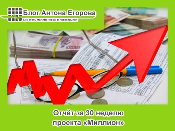 proekt-million-30