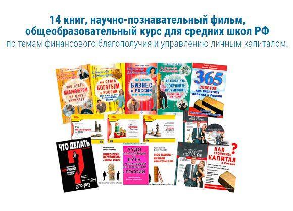 книги-об-инвестициях
