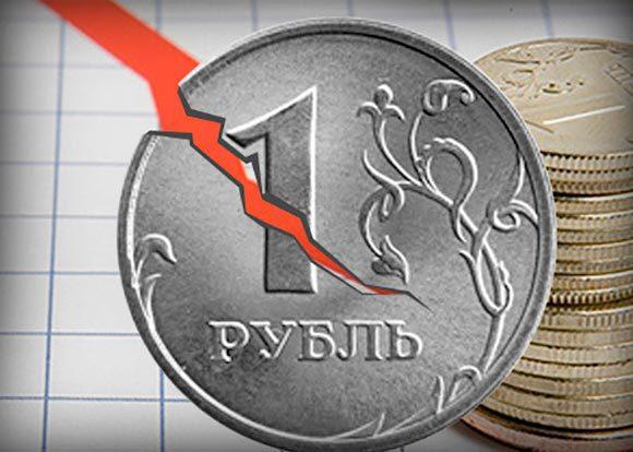 падения-рубля