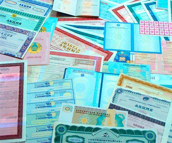 ценные-бумаги