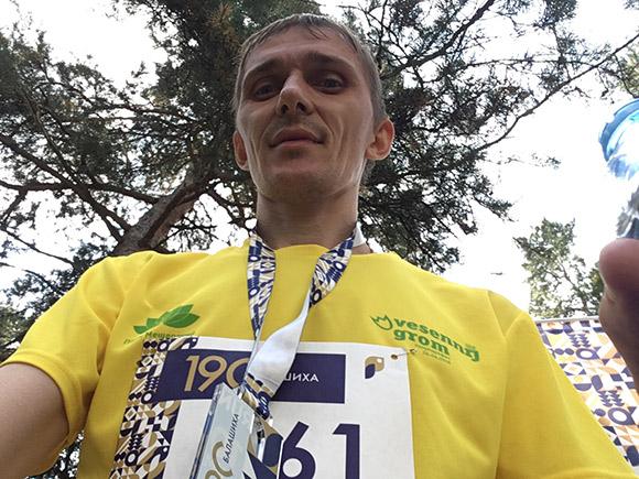 Балашиха RunFest 190 - забег посвящённый 190 летию г. Балашиха